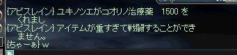 f0027317_10174473.jpg