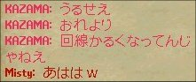e0027722_1339242.jpg