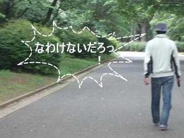 c0030328_22211325.jpg