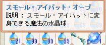 e0014029_1434045.jpg