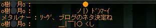 d0048430_1144726.jpg