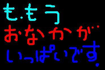 f0056935_2123895.jpg