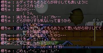 b0069938_19232760.jpg