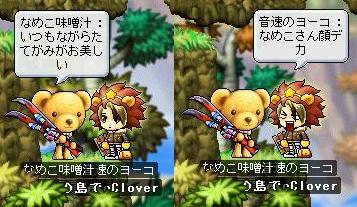 熊とライオン_f0081046_0331732.jpg