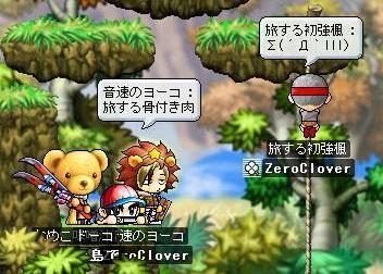 熊とライオン_f0081046_0341848.jpg