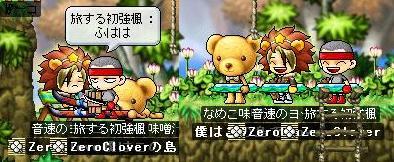 熊とライオン_f0081046_0354622.jpg