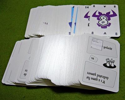 カードたちよ・・・・。
