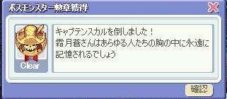 e0071949_22552423.jpg