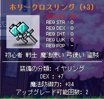 c0045457_1441686.jpg