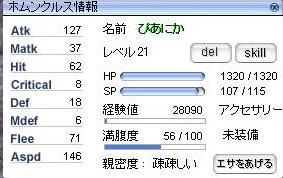 f0091459_510524.jpg