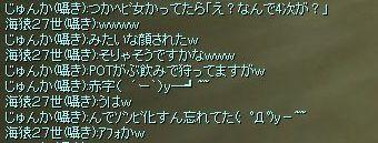 f0088869_18534745.jpg
