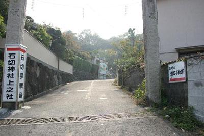 <第二十六番 鷲尾山 興法寺>_a0045381_01579.jpg