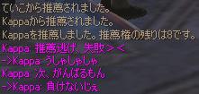 c0017886_1050161.jpg