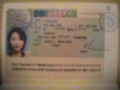 ビザを受け取りに行き、デジタル一眼レフ購入_f0090286_12291511.jpg