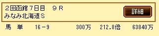 e0066989_0135348.jpg