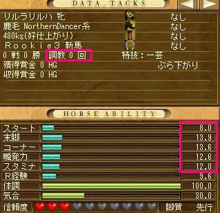 b0018891_773648.jpg