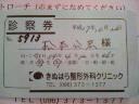 f0045097_16184594.jpg