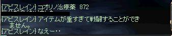 f0027317_10144195.jpg