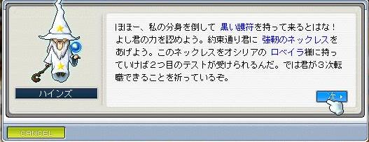 e0085724_16561365.jpg