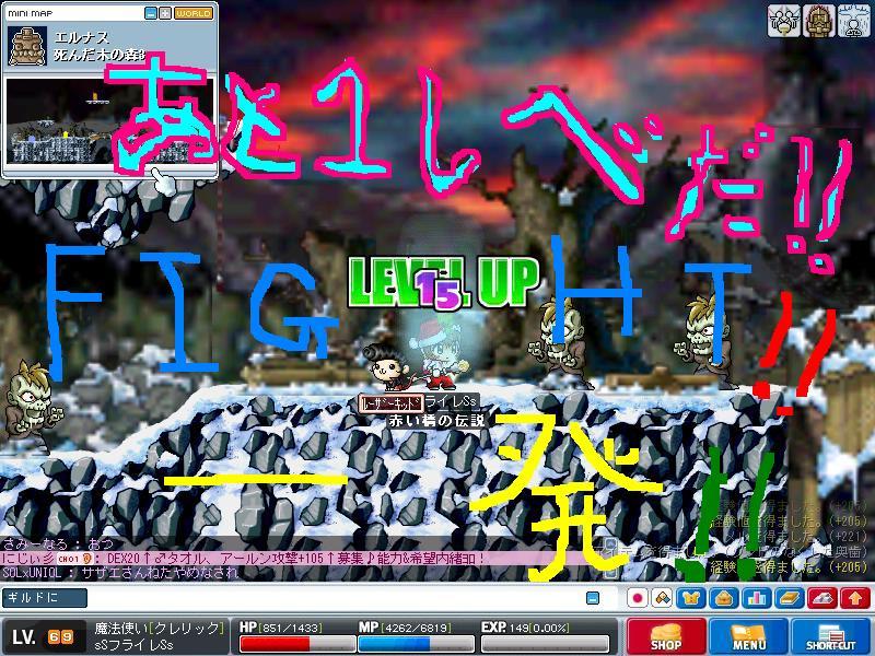 f0098824_16121310.jpg