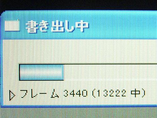 b0044726_003313.jpg