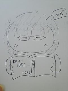 b0041532_9522413.jpg