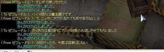 a0068733_5542392.jpg