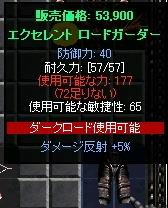 a0052536_2211449.jpg