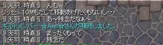 f0073837_1373776.jpg