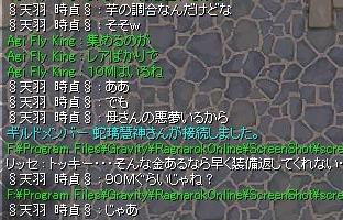 f0073837_137583.jpg