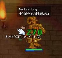 f0073837_158462.jpg
