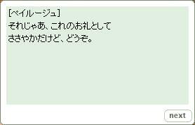 d0009440_2462671.jpg