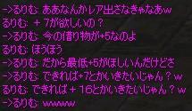 f0028342_105952100.jpg
