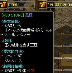 e0026344_1044535.jpg
