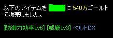 e0026344_938526.jpg