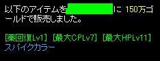 e0026344_9391823.jpg