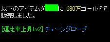 e0026344_939191.jpg