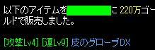 e0026344_940642.jpg