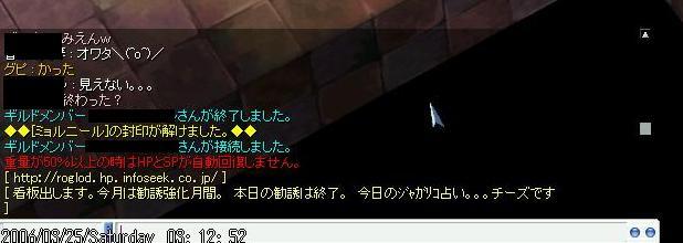 f0082647_3233232.jpg