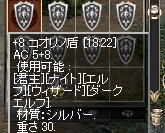 f0043259_1532119.jpg