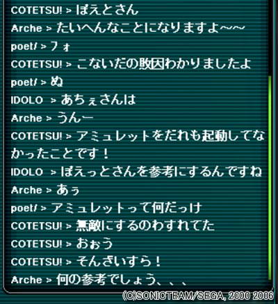 c0005260_1531012.jpg