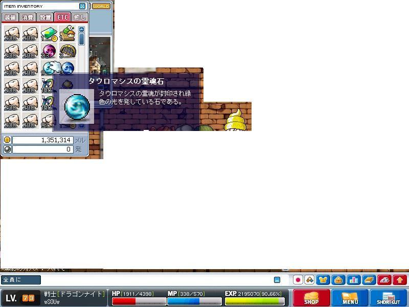 f0023463_1191724.jpg
