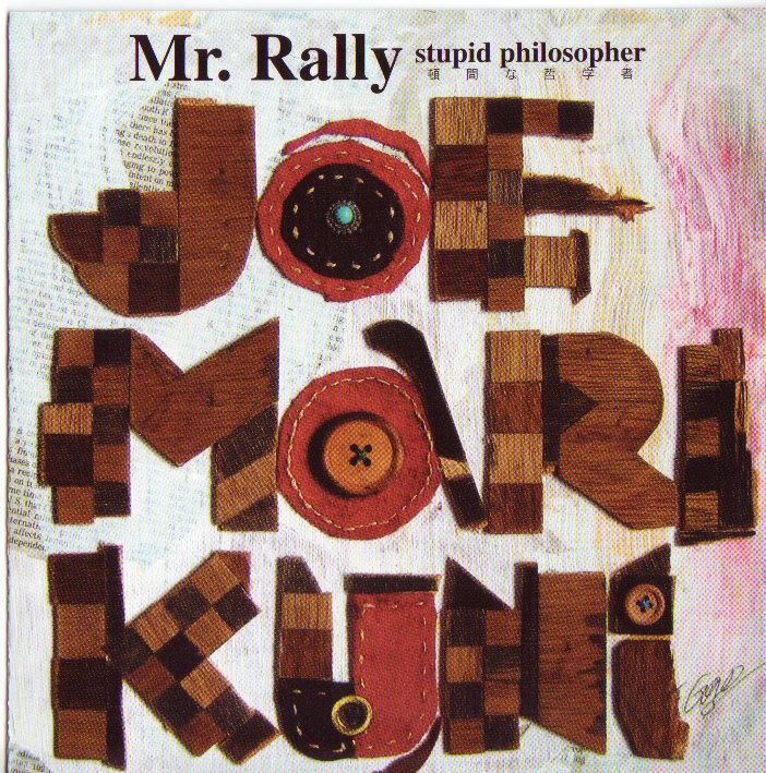 Mr.Rally_a0064366_17304135.jpg