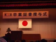 卒業_c0007174_10273696.jpg
