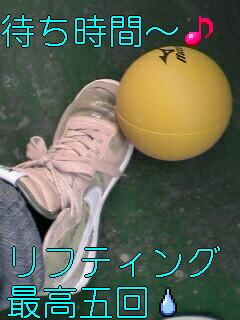 c0038078_2040507.jpg