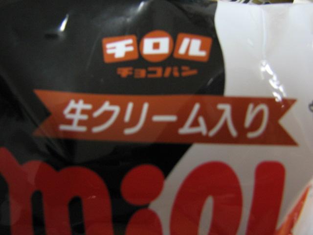 f0066690_18513514.jpg