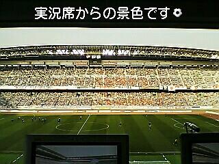 Jリーグ初実況に挑戦!_c0038092_1817438.jpg