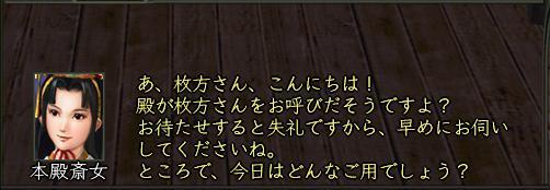 b0047293_1141458.jpg