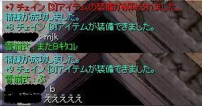 e0076602_2351263.jpg