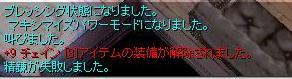 e0076602_2361336.jpg